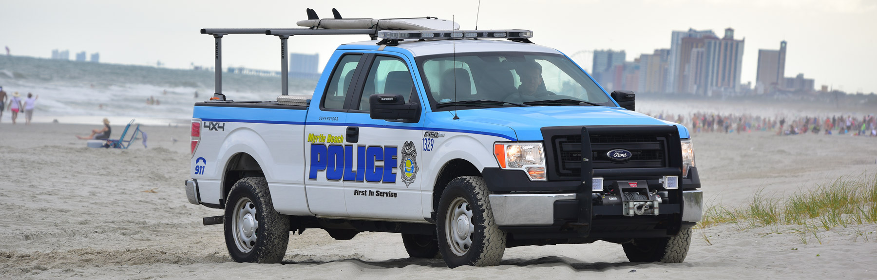Myrtle Beach Ford >> Hiring Testing Process Myrtle Beach Police Department